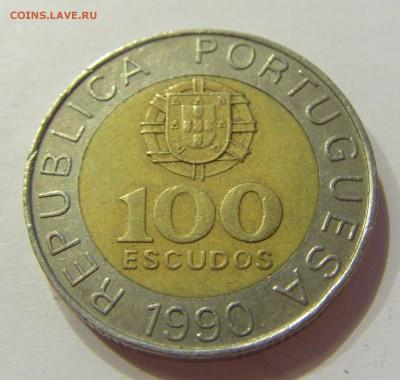 100 эскудо 1990 Португалия 17.07.2017 22:00 МСК - CIMG8345.JPG