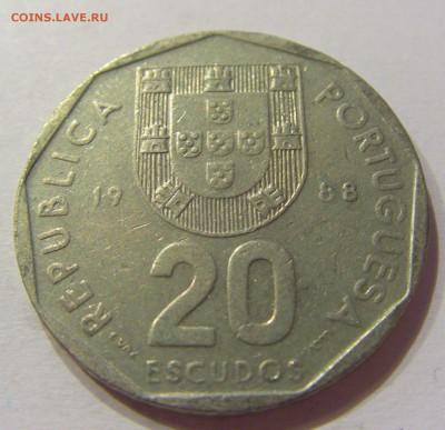 20 эскудо 1988 Португалия 17.07.2017 22:00 МСК - CIMG8378.JPG