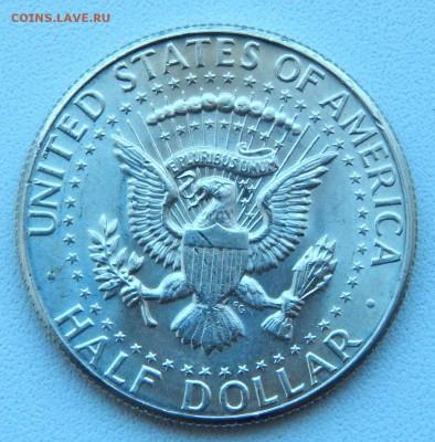 50 центов 1964 Кеннеди до 14.07.17 - DSCN7058.JPG