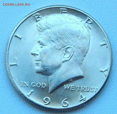 50 центов 1964 Кеннеди до 14.07.17 - DSCN7057.JPG