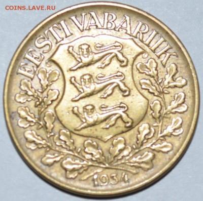 Эстония 1 Крона 1934г. с 100р. до 16.07.17г 22:00 МСК - DSC_0003.JPG