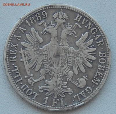 1 флорин 1889  Австрия до 14.07.17 - DSCN7072.JPG