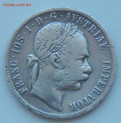 1 флорин 1889  Австрия до 14.07.17 - DSCN7071.JPG