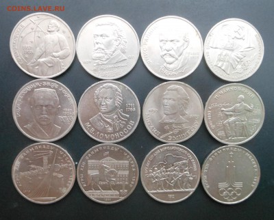 12 рублей, есть нечастые  до 16.07.17 г. - DSCN7687.JPG