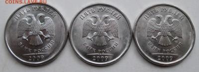 5руб 2009спмд--В--Д--Е (АС)--редкие     15июля 22-00мск - IMG_9321.JPG