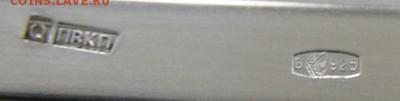 Ложка чайная серебряная с ангелом - ложка1447.JPG