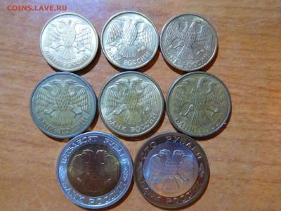 Монеты 1992-1993гг., включая биметалл, до 16.07.2017г. - DSCN1834_thumb