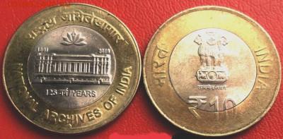 Монеты Индии и все о них. - архив