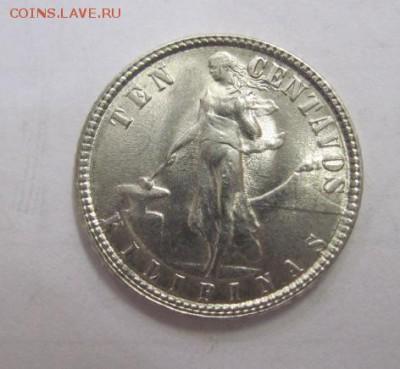 10 сентавос Филипины 1945  до 18.07.17 - IMG_2032.JPG