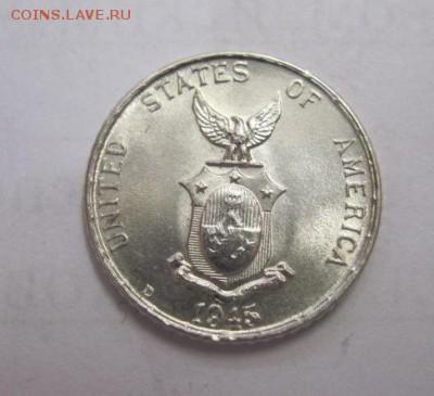 10 сентавос Филипины 1945  до 18.07.17 - IMG_2029.JPG