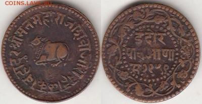 Животные на монетах - Индия Княжество Индор ¼ анна 1902 Y#33,3