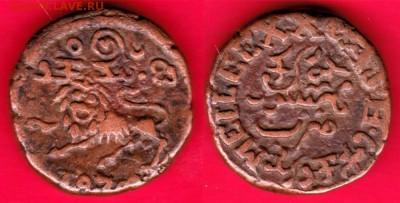 Животные на монетах - Индия Княжество Майсур 20 кэш 1838