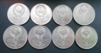 1,3,5 рублей, есть нечастые * Блиц!* до 16.07.17 г. - DSCN7681.JPG