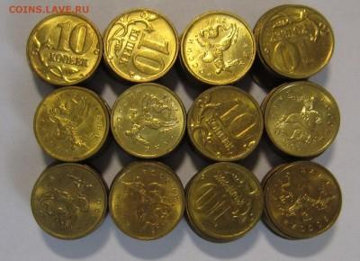 Монеты в блеске.Фикс до закрытия темы - IMG_6372_NEW