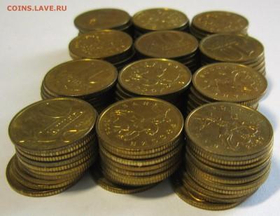 Монеты в блеске.Фикс до закрытия темы - IMG_6375_NEW