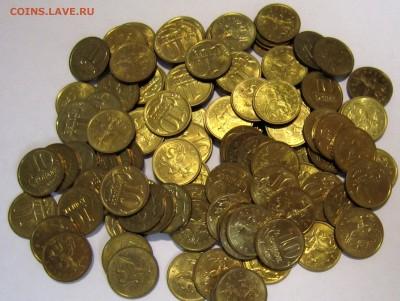 Монеты в блеске.Фикс до закрытия темы - IMG_6376_NEW