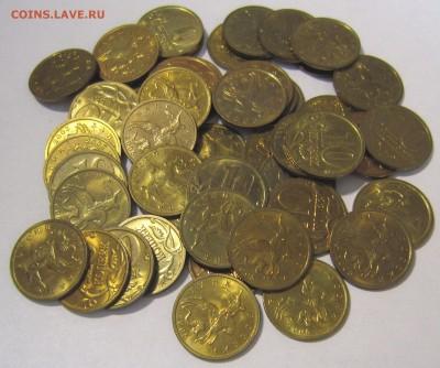 Монеты в блеске.Фикс до закрытия темы - IMG_6384_NEW