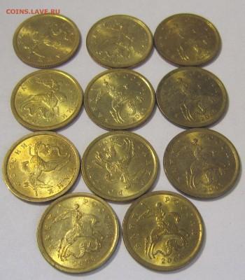 Монеты в блеске.Фикс до закрытия темы - IMG_6392_NEW