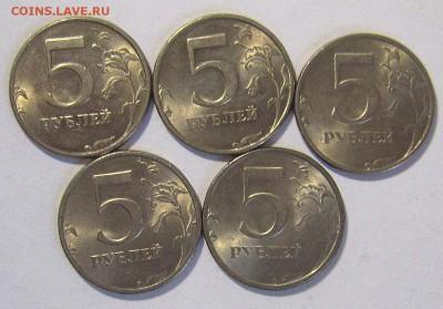 Монеты в блеске.Фикс до закрытия темы - IMG_6409_NEW