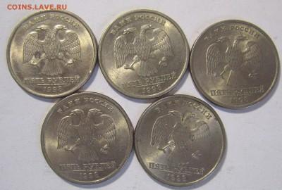 Монеты в блеске.Фикс до закрытия темы - IMG_6412_NEW_0001