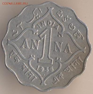 Колониальная Индия. - 169