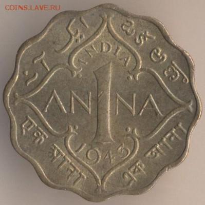 Колониальная Индия. - 167