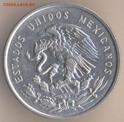 Мексиканские монеты - 110