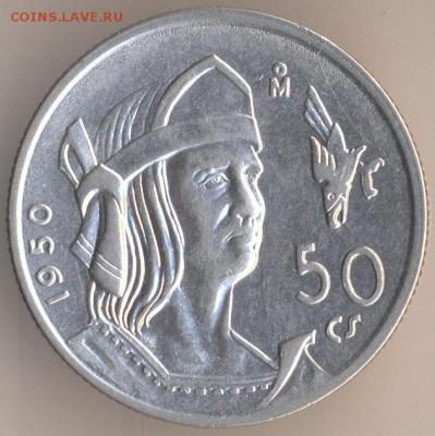 Мексиканские монеты - 109