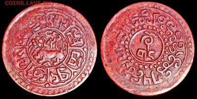Животные на монетах - Тибет 1 шо 1924 BE 15-58