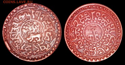 Животные на монетах - Тибет 1 шо 1927 BE16-1