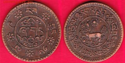 Животные на монетах - Тибет 1 шо 1935