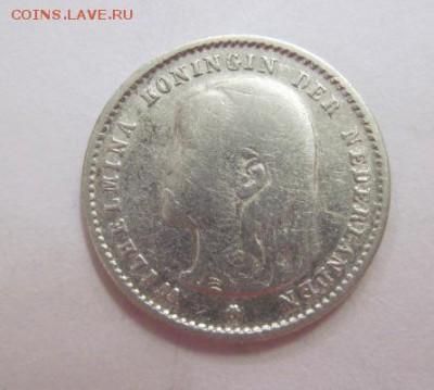 10 сент Нидерланды 1897   до 20.07.17 - IMG_2192.JPG