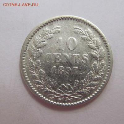 10 сент Нидерланды 1897   до 20.07.17 - IMG_2190.JPG