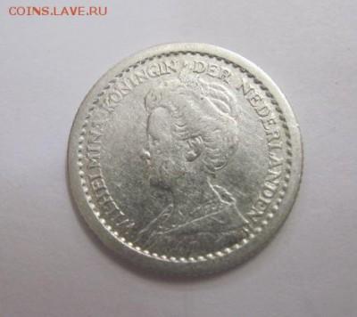 10 сент Нидерланды 1914   до 20.07.17 - IMG_0542.JPG
