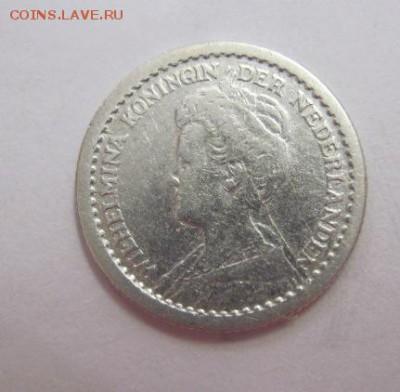 10 сент Нидерланды 1915   до 20.07.17 - IMG_2195.JPG