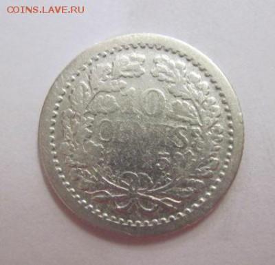 10 сент Нидерланды 1915   до 20.07.17 - IMG_2193.JPG