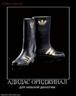 """Игра """"Железная Логика"""" - 256644_adidas-oridzhinal"""