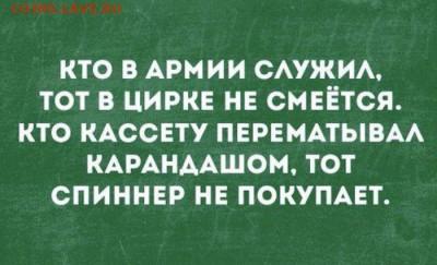 юмор - podborka_vecher_10