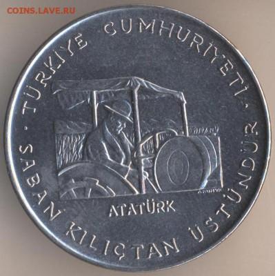 Можно ли вывозить монеты из Турции? - 82