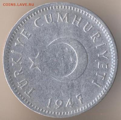 Можно ли вывозить монеты из Турции? - 88