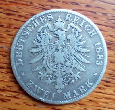 2 марки 1883 год - IMG_20170723_100003_196