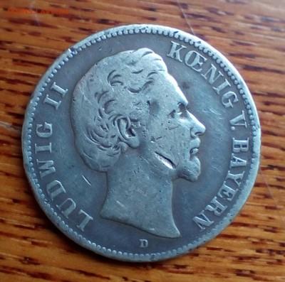 2 марки 1883 год - IMG_20170723_100029_425
