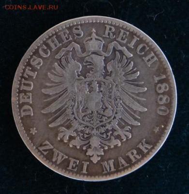 2 марки 1883 год - ge11