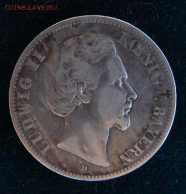 2 марки 1883 год - ge12