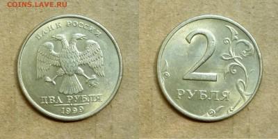 Мешковые монеты РАННИХ СОВЕТОВ и РФ за Lv - Копия P1140059