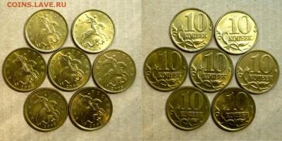 Мешковые монеты РАННИХ СОВЕТОВ и РФ за Lv - Копия P1140058