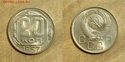 Мешковые монеты РАННИХ СОВЕТОВ и РФ за Lv - Копия P1140054
