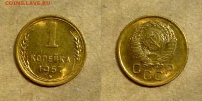 Мешковые монеты РАННИХ СОВЕТОВ и РФ за Lv - Копия P1140052