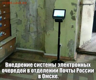 юмор - podborka_dnevnaya_01
