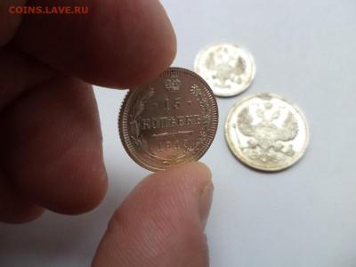10, 15, 20 копеек 1915 года - DSC07936.JPG